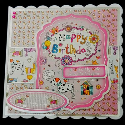 To My Beautiful Daughter Birthday Card
